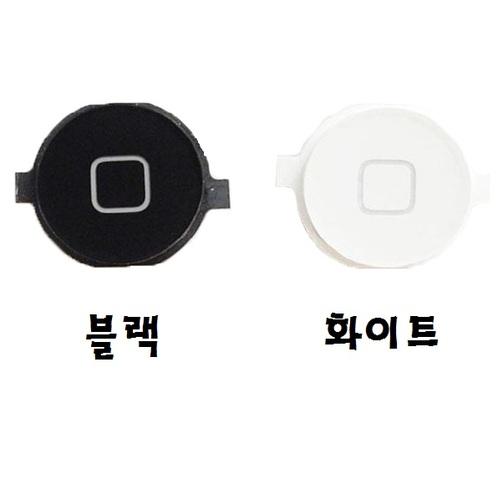 아이폰4 화이트 버튼 정품홈버튼수리용부품[부품/수리/하우징/강화유리/파손/교체]